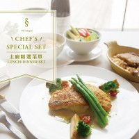 【The Chapter】TRAVELERS WITHOUT BORDERS NEW LUNCH/ DINNER SET