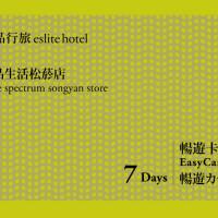 【7 Days 暢遊卡|EasyCard|暢遊カード|이지카드】