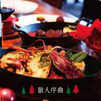 【In Between】暖心季節 • 城市旅人的聖誕&跨年餐首選