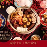 【好時雞賀新年】除夕外帶年菜 • 誠意十足粵式盆菜