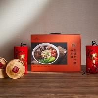 【新春年禮】2021「炙燒和牛頰牛肉麵︱賀歲禮盒」即日起熱烈開賣中
